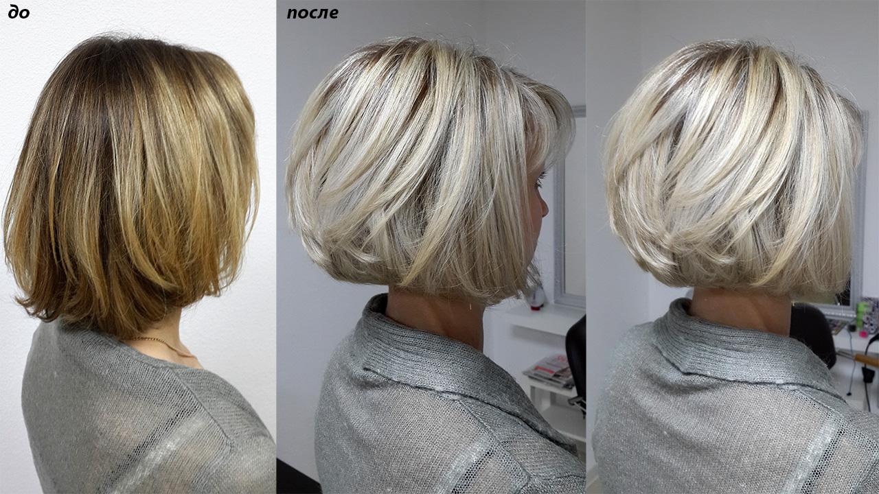 Стрижка объемный затылок открытая шея светлые волосы на длине с плавным подходом к корням