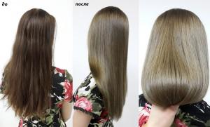 Покрасить волосы похолоднее, более пепельный, русый цвет.