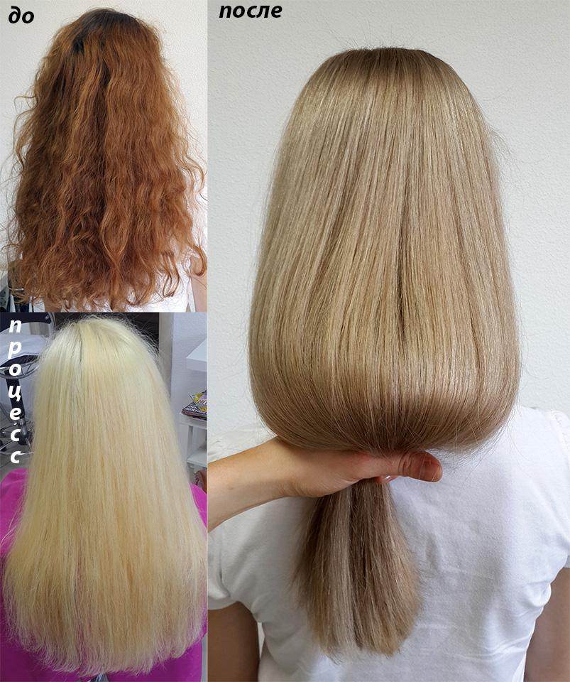 Из рыжего в блонд с olaplex
