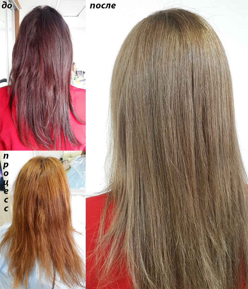 Окрашивание Из красно-коричневого в русый цвет волос