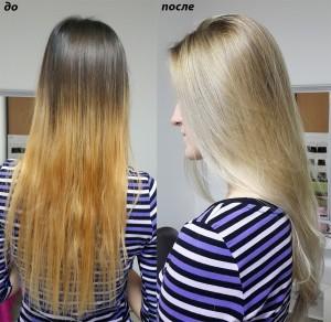 Приятный светлый цвет, плавно подходит к корням волос.