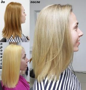 Исправление не удачного, свежеокрашеного цвета волос.