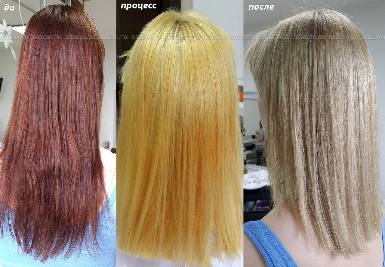Выведение красно-рыжего в блонд