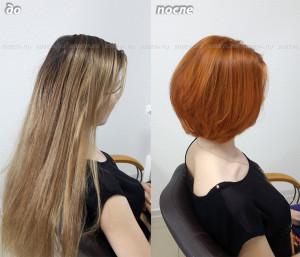 Остригли длинные волосы