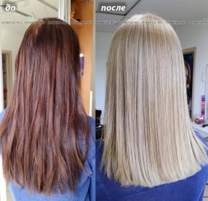 Окрашивание волос. Выведение цвета. Смывка.