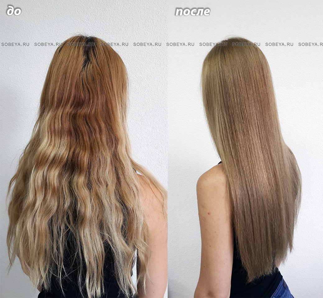 Выровнять цвет волос окрасить в бежевый