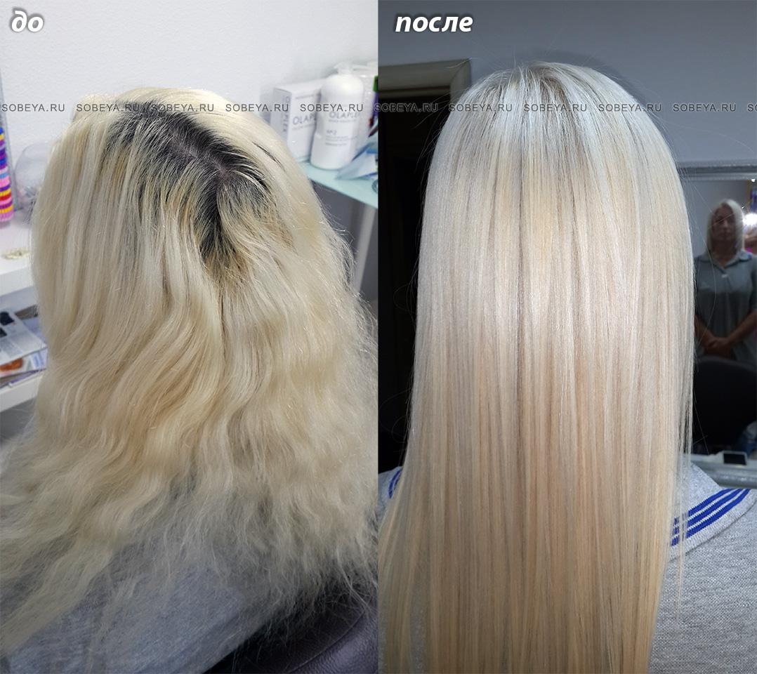 Кератиновое выпрямление волос  окрашивание