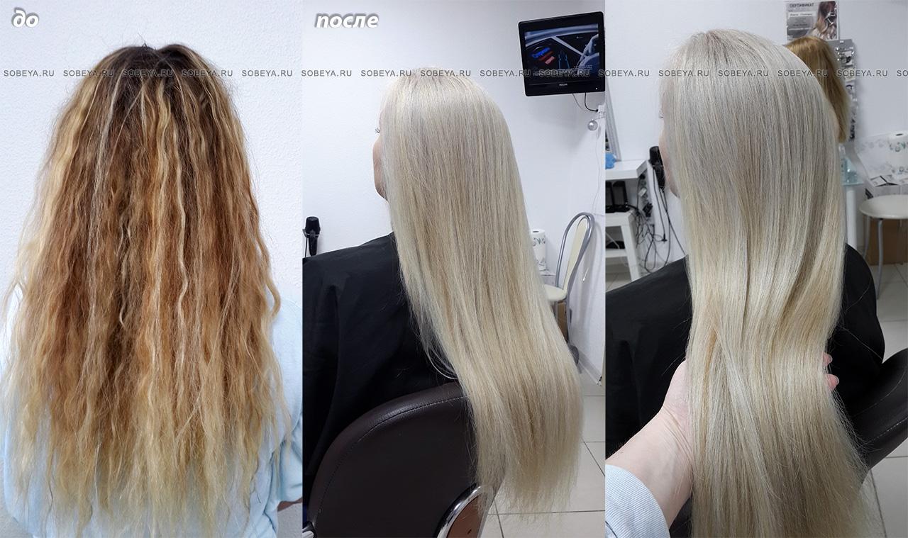 Мелированные волосы перекрасить в однотонный светлый цвет