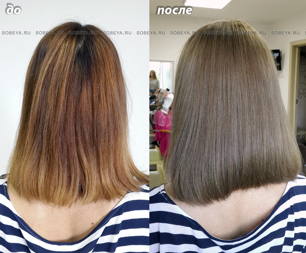 избавление от рыжих оттенков волос