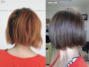 Из рыжего в русый цвет волос.