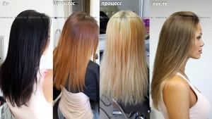 Осветление волос по этапам