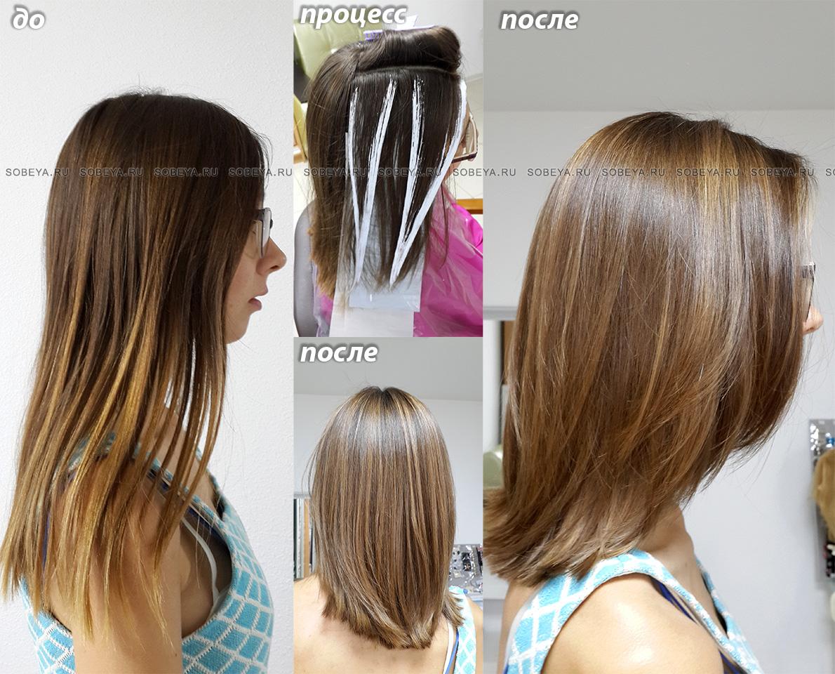 стрижка на волосы средней длины и балаяж