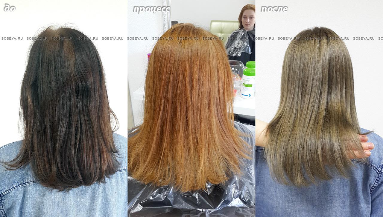 Светлые корни темные и рыжие участки по длине волос