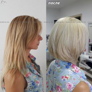 Стрижка боб-каре и окрашивание в светлый блонд