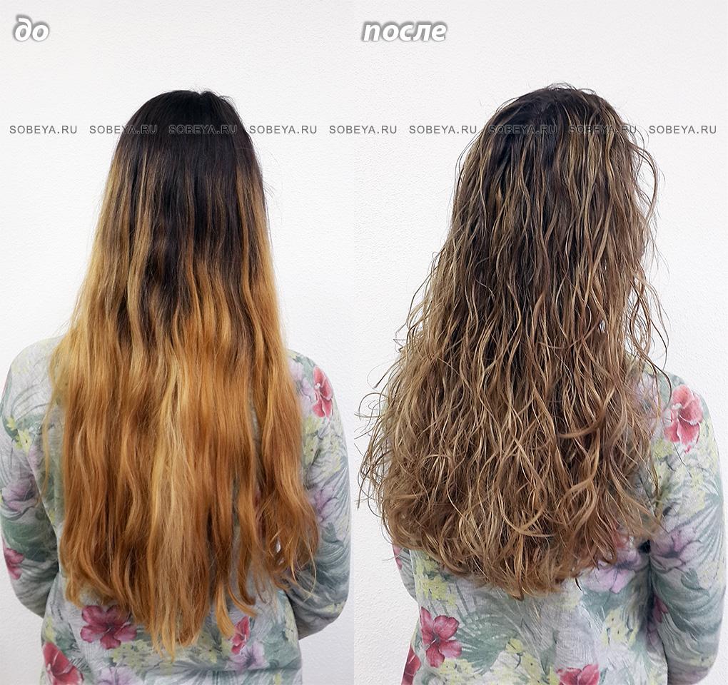 Исправление цвета Стрижка на длинные волосы