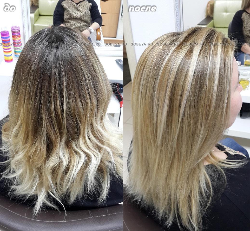 Окрашивание волос Балаяж Растушеванные пряди