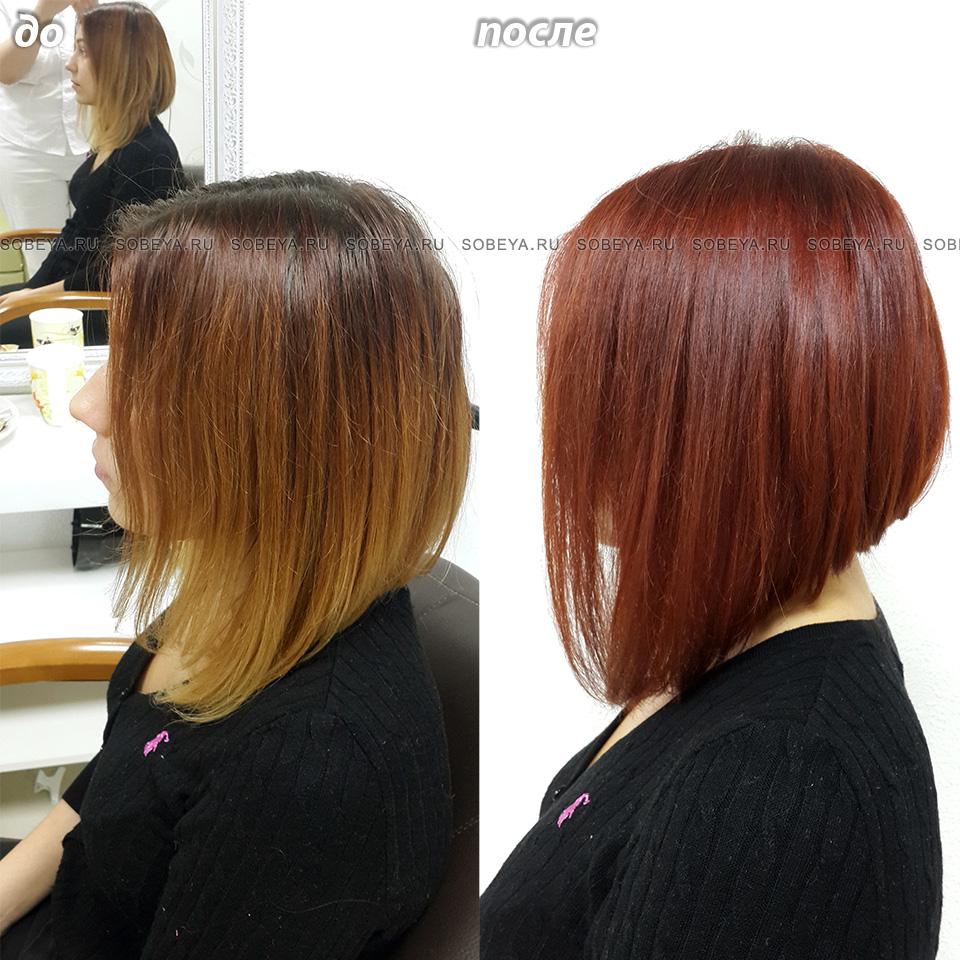 Стрижка Каре с удлинением Окрашивание волос в яркий терракотовый цвет