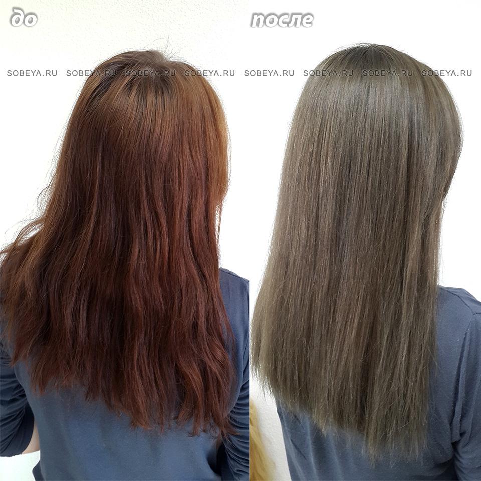 Окрашивание волос в натуральный цвет