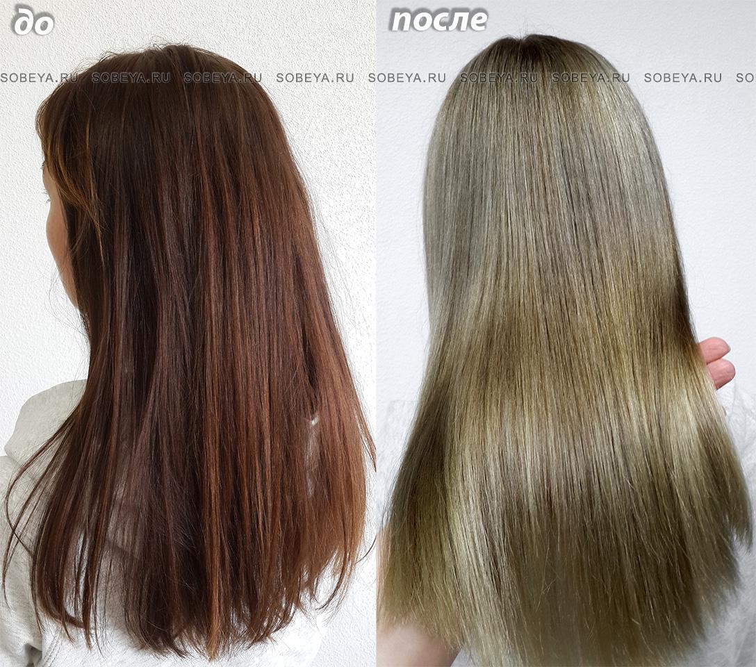 Окрашивание волос Из коричневого в русый под свой родной цвет
