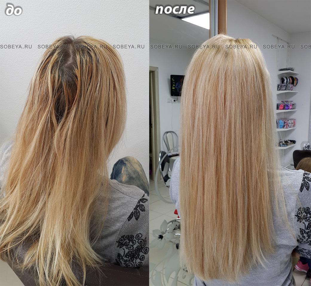 Бежевый блонд Балаяж Стрижка Прическа Краска 2016 Цвет Волос Длинные Короткие