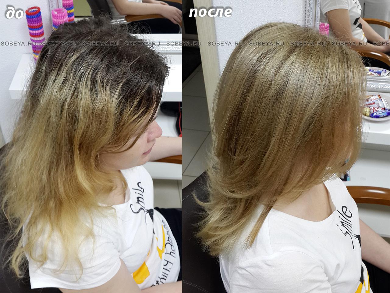 Парикмахер колорист до и после Балаяж Калифорнийское мелирование