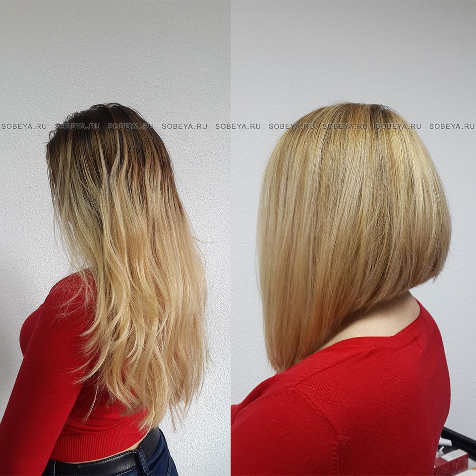 Остригли длинные волосы в Каре с удлиннением и почти открытой шеей