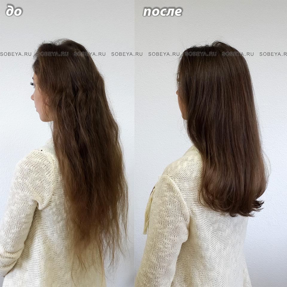стрижка на длинные волосы Парикмахер-колорист Москва Бутово