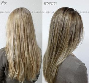 Переходный этап к отращиванию своих натуральных волос.