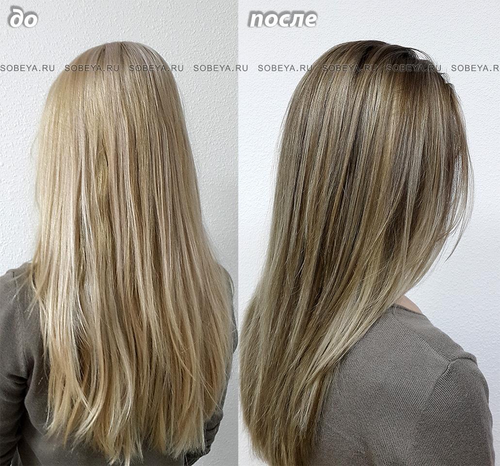 переход к отращиванию своих натуральных волос