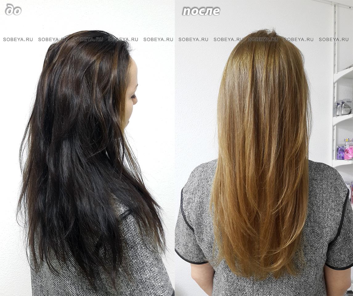 Выведение из темного цвета в теплый золотистый русый цвет волос