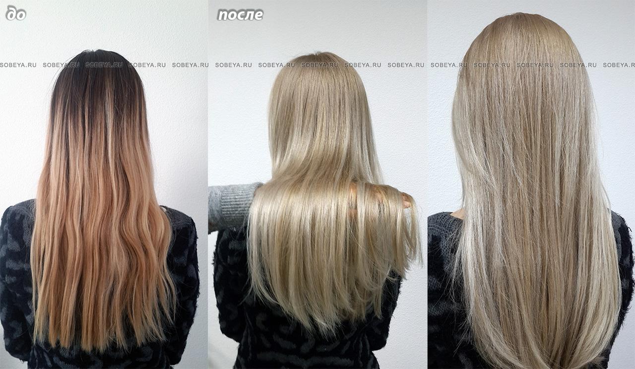 Шатуш Выравнивание цвета волос переливы бежевых оттенков