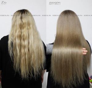 Вариант окрашивания из блонда в русый/бежевый цвет