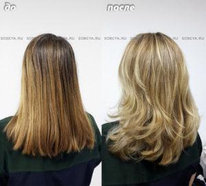 Балаяж. Градуированная стрижка на средние волосы.