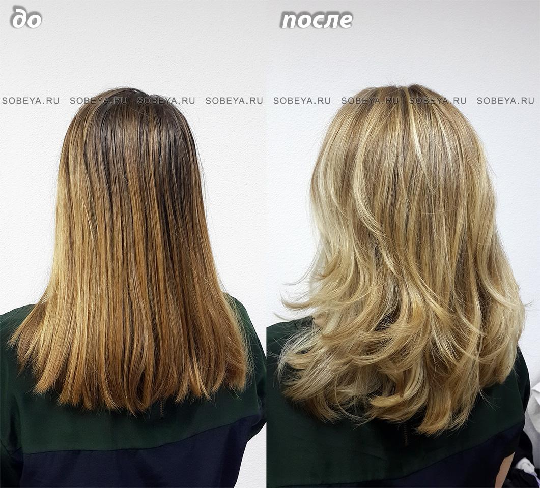 Балаяж Градуированная стрижка на средние волосы