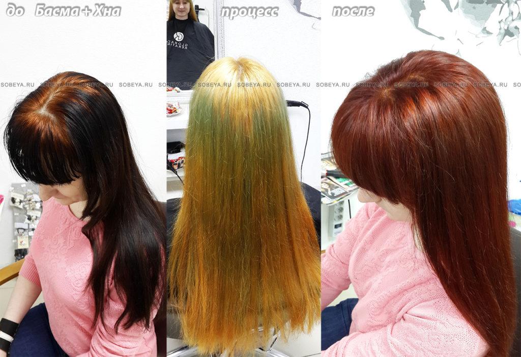 Как окрашенные хной волосы сделать ярче