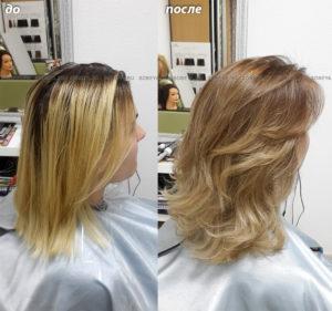 Окрашивание волос. Растяжка цвета.