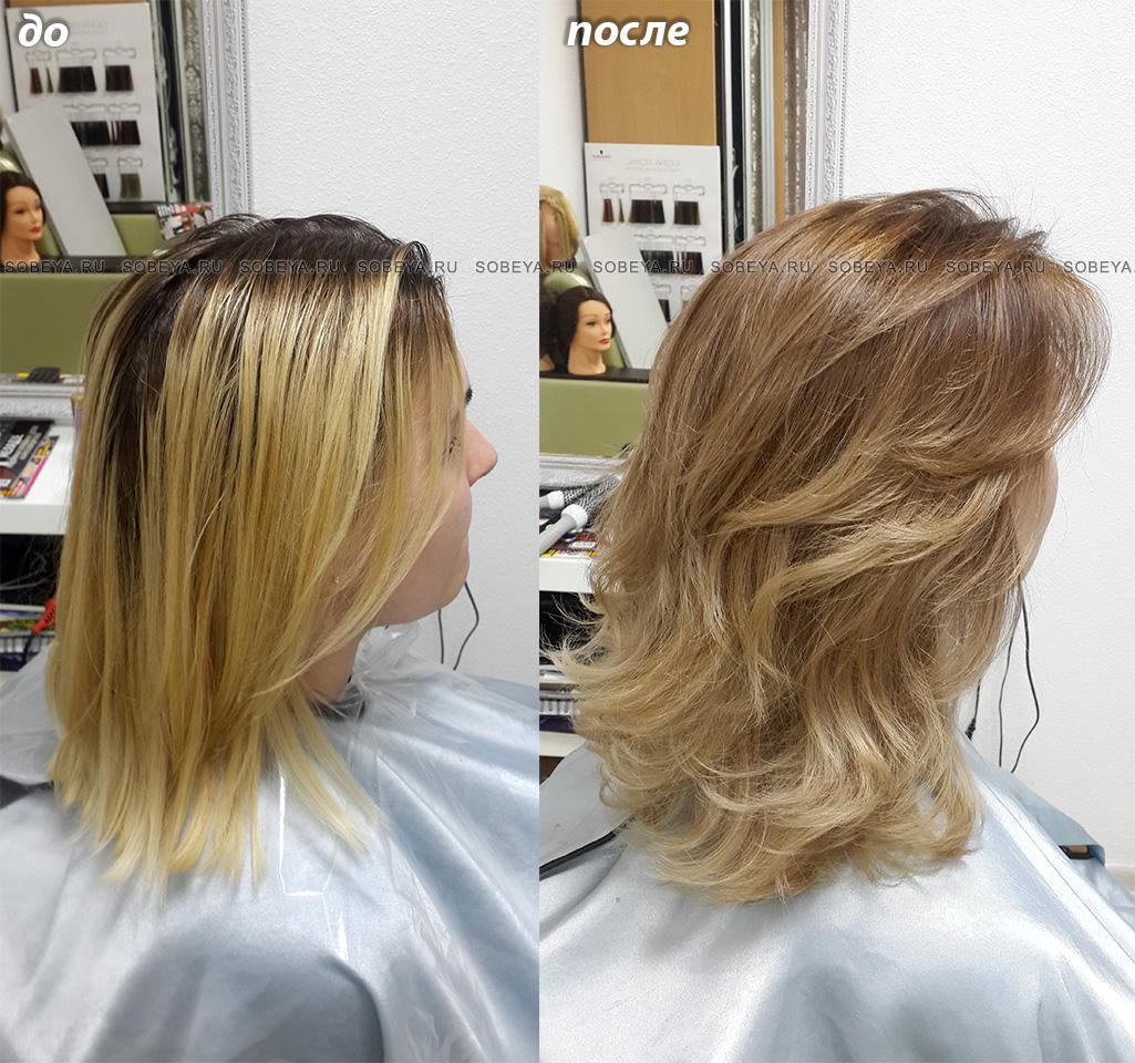 окрашивание волос растяжка цвета
