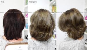 Окрашивание волос — выведение цвета и градуированная стрижка.