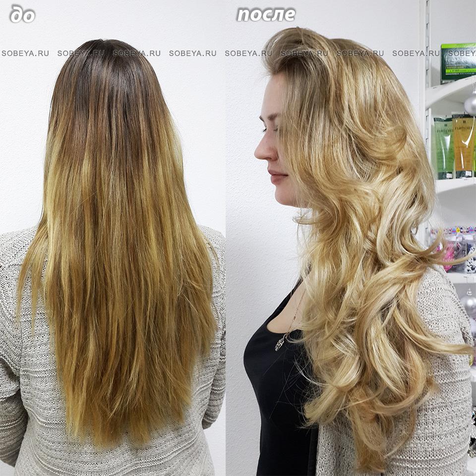 Окрашивание волос Балаяж Калифорнийское мелирование
