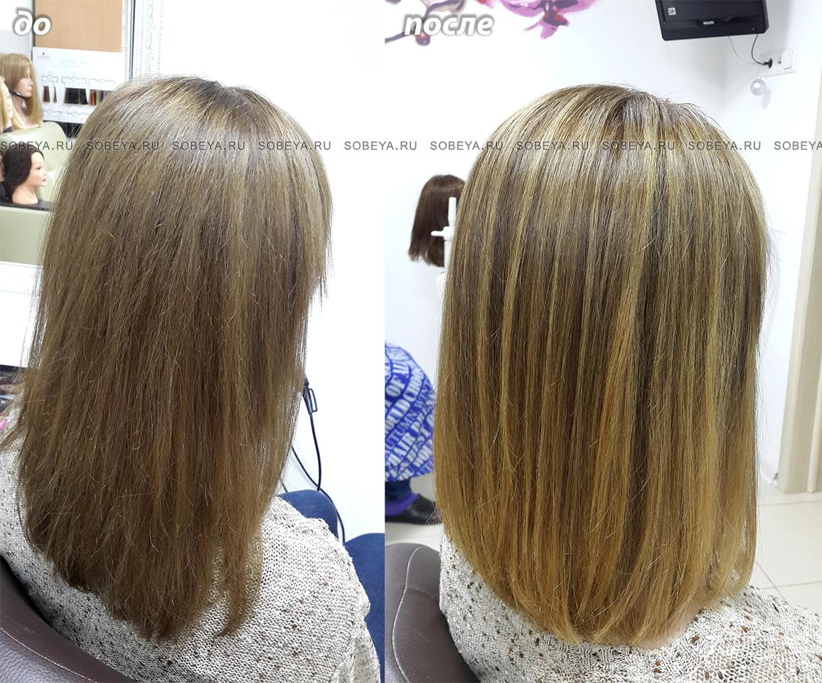 Балаяж - способ сделать волосы более обьемными