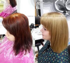 Цвет волос меняет настроение