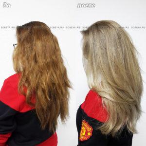 Шатуш на коричнево-золотистые волосы.