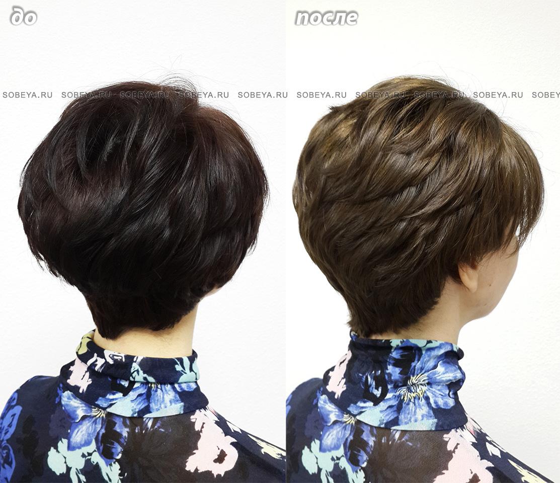 Стрижка на короткие волосы, выведение цвета