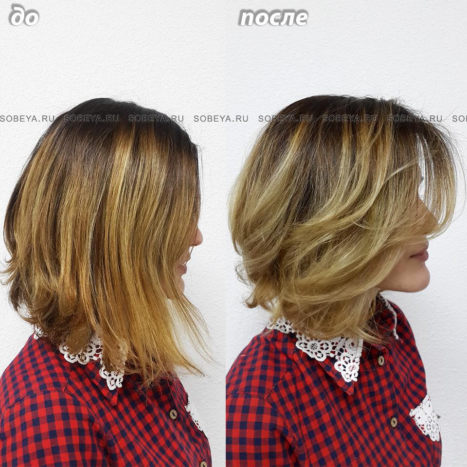 Балаяж что бы не красить корни волос ежемесячно