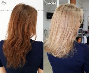 Окрашивание волос из коричневого в бежевый блонд