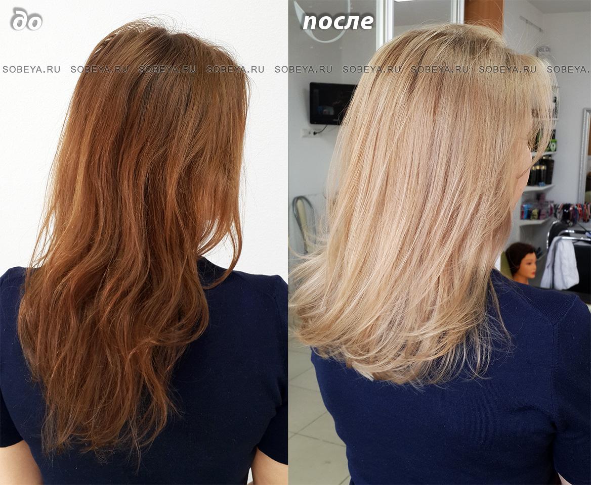 Окрашивание волос из теплого коричневого в бежевый блонд
