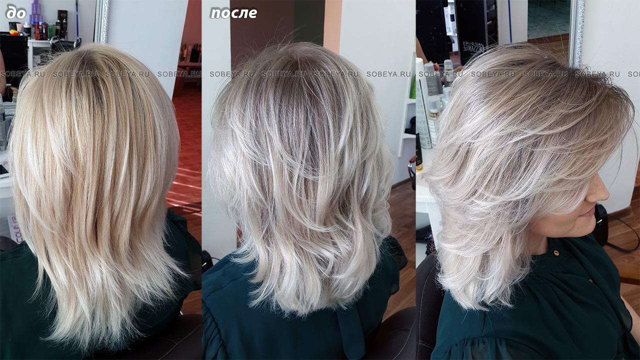 Окрашивание растяжка цвета позволит долго не подкрашивать корни волос