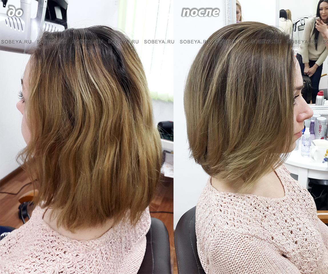 Растяжка цвета. Создание градиента цвета на волосах.