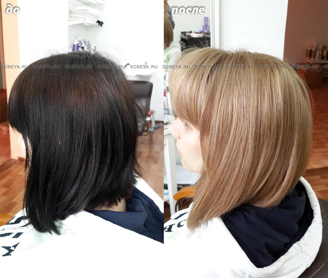 Выравнивание цвета волос из коричневого с темными концами в бежевый блонд.