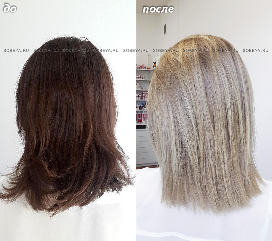 Выведение цвета волос Окрашивание из коричневого в блонд